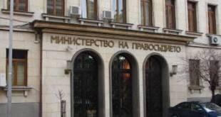 Наредба за юридическа правоспособност – на обществено обсъждане