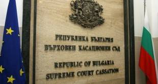 Върховни съдии одобриха само един от кандидатите за съдийската КАК