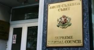 """ВСС се """"поправи"""" за ефективните присъди – ще са тайни само на последна инстанция"""