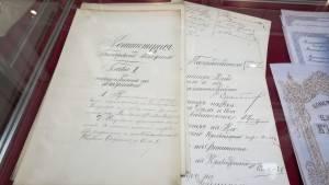 конституция4