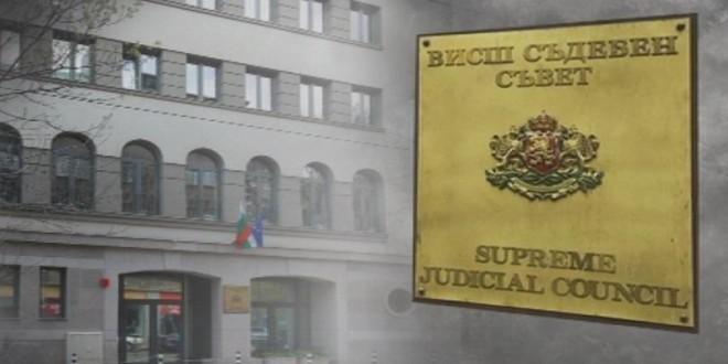 Отчет: Съдебната власт изхарчила 600 милиона през 2018-а, приходите от такси намалели