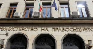 Дотук: И МП няма данни за българското гражданство на председателя на Софийския градски съд