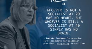 Джани Питела: Не, госпожо Цачева, социалдемокрацията не е шега работа, нито празна идея!