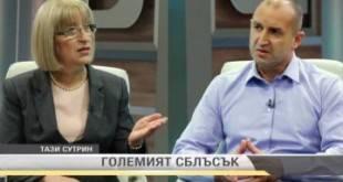"""Цачева затри човешките права в дебата за """"Дондуков 2"""""""