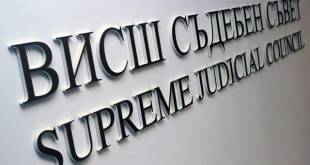 Кадрови: ВСС избра председатели на три съдилища