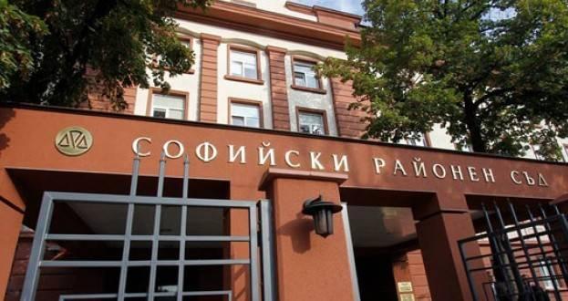 Нови граници на съдебните райони: Част от софийските дела да минат в Костинброд, Елин Пелин, Перник и Самоков, предлагат кадровици