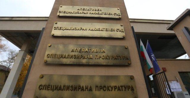 Процесът срещу Арабаджиеви блокира заради ново прокурорско искане до Испания