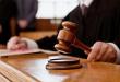 Френският Върховен съд чака отговор от Люксембург за данъчното облагане на енергийните продукти