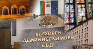 """Извънредни и допълнителни заседания за """"ускоряване"""" на 492 дела във ВАС"""