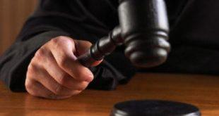 За кожата на един съдия *
