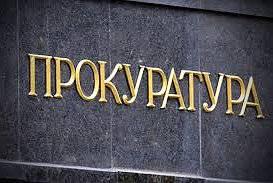 Гешев поиска отстраняването на прокурор Георги Асенов, обвинението ще протестира отказания арест