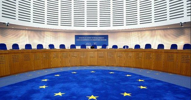 Европейският съд в капана на формализма