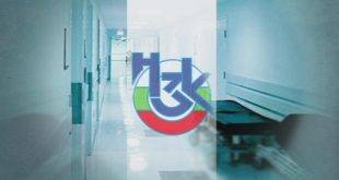 Лимитите на болниците за 2015 г. са нищожни, обяви ВАС