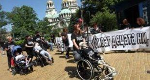 """Борисов нареди хората с увреждания """"да му се махат от главата"""" *"""
