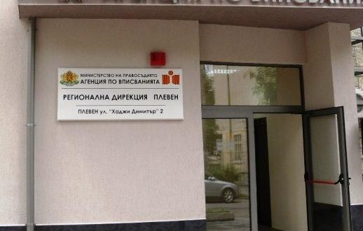 Експертът Стефан Христов пред БНР: Ако Търговският регистър не тръгне в пълния му обем, има шанс правителството да падне
