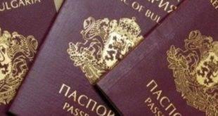 Проект: Без облекчен ред за гражданство заради инвестиции