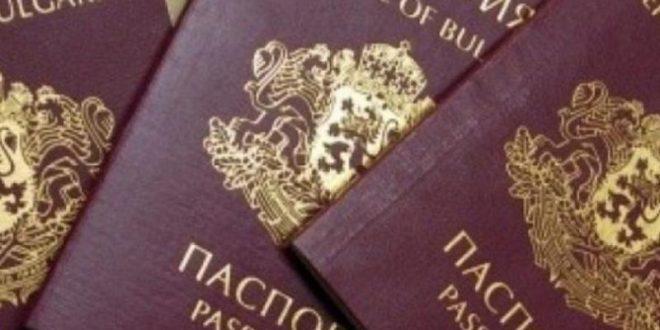 Вицепрезидентът Илиана Йотова категорично: Кандидатите за гражданство по произход трябва да знаят български, а удостоверенията на ДАБЧ да изчезнат