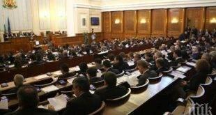 Парламентът криминализира незаконното производство на алкохол и цигари