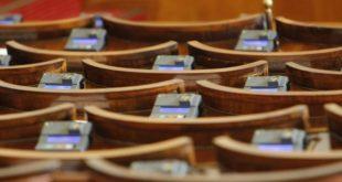 Очаквано парламентът отхвърли ветото на президента върху Закона за личните данни