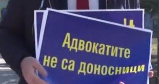 "ФОБА организира Национален протест под надслов ""Адвокатите не са доносници!"