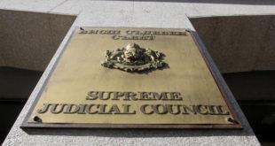 Лични почетни знаци и награди за трима окръжни и трима върховни съдии на изпроводяк