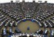 Европейският парламент сложи край на двойните стандарти при храните в ЕС
