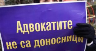 Отпада вмененото задължение на адвокатите да сътрудничат на спецслужбите по Закона за мерките срещу изпирането на пари