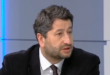 Христо Иванов: Институциите в България са приведени в състояние на будна кома