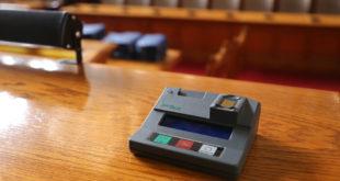 Вето за поправки в Закона за държавната собственост, свързани с отчуждаването и обезщетяването