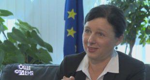 След сигнал на Нинова, еврокомисарят Вера Юрова се заема с модела за партийно финансиране у нас