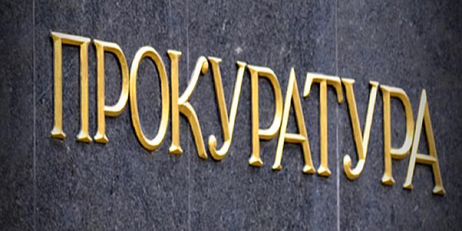 """Прокуратурата: Кристиян Бойков е """"анонимният руски хакер"""""""