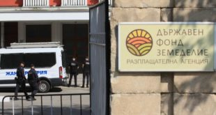 """Арести на шестима от фонд """"Земеделие"""" по второто дело срещу Миню Стайков, били много """"нагли"""""""
