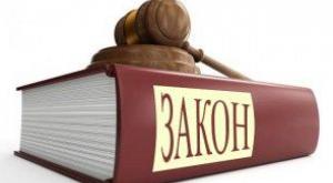 Адвокати и бизнес критични към проекта срещу обидите и хулите в съда