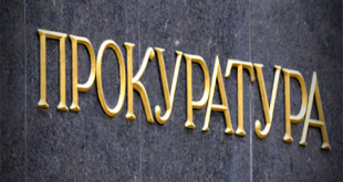 Софийска градска прокуратура е задържала полицейски инспектор за подкуп