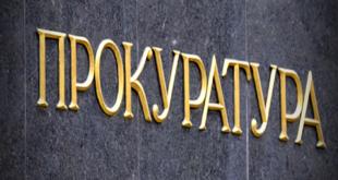Сигналът срещу Гешев за недекларирани банкови сметки в чужбина е фалшив, обяви държавното обвинение
