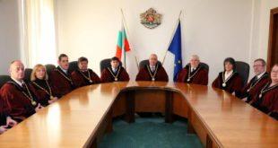 Първо онлайн заседание на Конституционния съд, предстоят още три до края на месеца