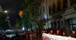 Пореден протест срещу избора на главен прокурор