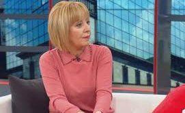 Манолова пусна жалба до Еврокомисията срещупривилегиите набанките да отнемат единственото жилище на длъжника