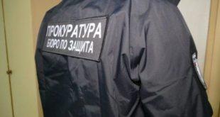 Отпуснаха 5 милиона лева допълнително на Бюрото за защита към главния прокурор