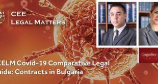 Ефектът на пандемията върху договорните отношения съгласно българското право