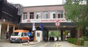 Камарата на частните изпълнители дари 52 300 лева на Александровска болница