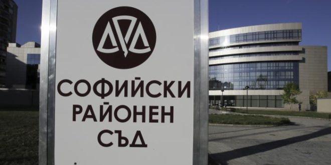 Официално: Има заразен с COVID – 19 служител на Софийския районен съд