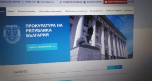 Прокуратурата с нова опция за електронни услуги – срещу електронен подпис