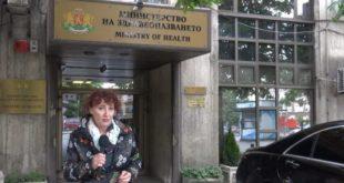 Коронавирусът зарази здравната каса в България