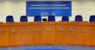България отново е осъдена за отказ от регистрация на македонски организации