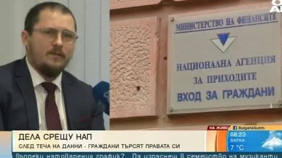 Адвокат Ивайло Юруков: Ниските обезщетения са политика на съда – отказва хората да съдят НАП за теча на личните данни