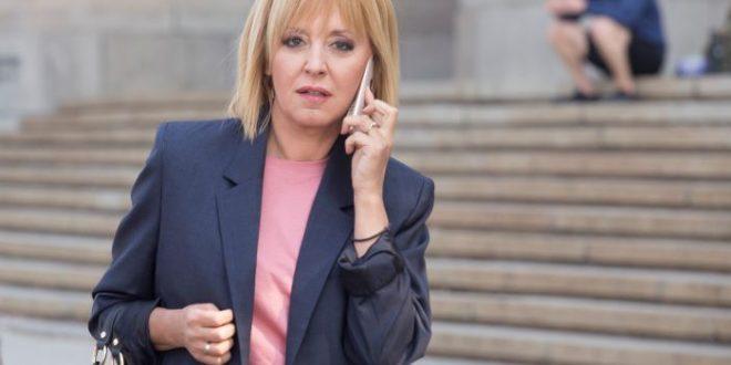 Манолова призова Борисов: КРС и ЦИК да върнат бонусите от по 20 хиляди лева, които са си раздали
