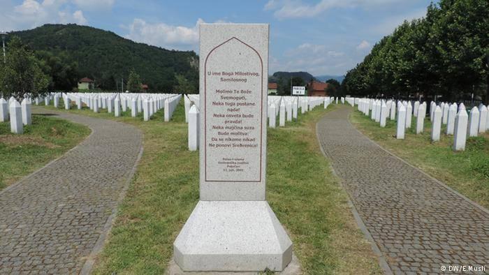 Сребреница ,гробище на убитите мюсюлмани