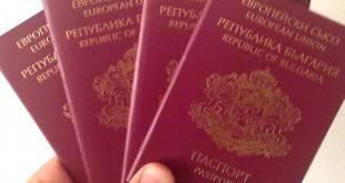 До края на преходния период: За придобиване на българско гражданство британците ще имат привилегиите на жители в ЕС