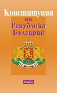 konstitucia